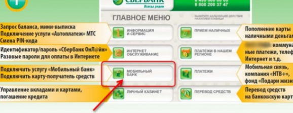 mobilbanksber3_a043e.png